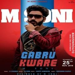 Gabru Kware song download by M Soni