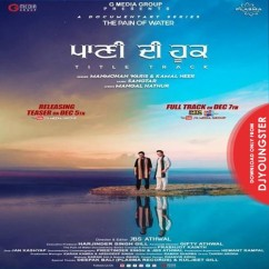 Paani Dee Hook song download by Manmohan Waris
