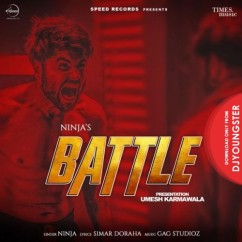Battle song download by Ninja