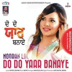 Lokan Do Do Yar Banaye song download by Nooran Lal