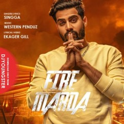 Fire Marda 2 song download by Singga