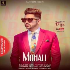 Mohali song download by Baljinder Baath