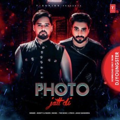 Photo Jatt Di song download by Monty