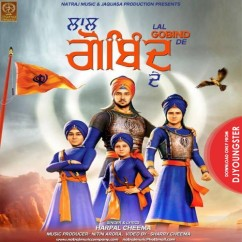 Lal Gobind De song download by Harpal Cheema