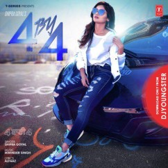 4 By 4 song download by Shipra Goyal
