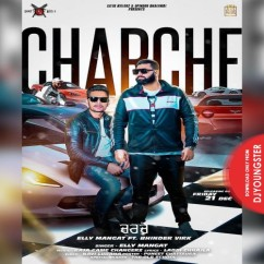 Charche song download by Elly Mangat
