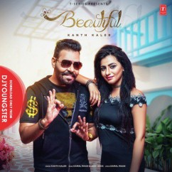 Beautiful song download by Kanth Kaler