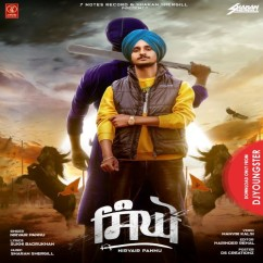 Singho song download by Nirvair Pannu
