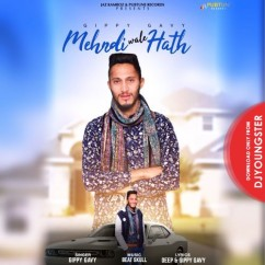 Mehndi Wale Hath song download by Gippy Gavy
