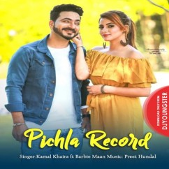 Pichla Record song download by Kamal Khaira