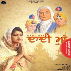 Dadi Maa song download by Salina Shelly