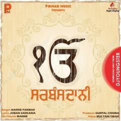 Sarbansdaani song download by Harrie Parmar