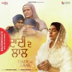 Dadi De Laal song download by Rupinder Handa
