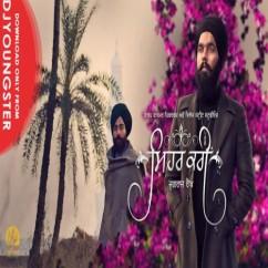 Mehar Karin song download by Jugraj Rainkh