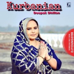 Kurbanian song download by Deepak Dhillon