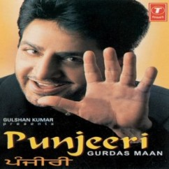 Punjeeri song download by Gurdas Maan