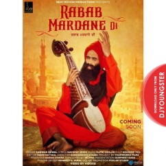 Rabab Mardane Di song download by Kanwar Grewal
