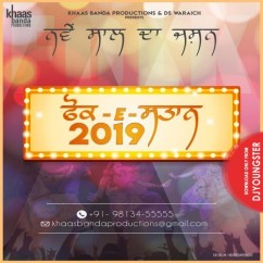 Panj Aab song download by Sakhowalia
