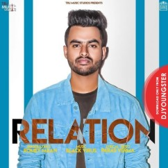 Relation song download by Romey Maan