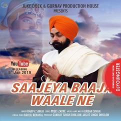 Saajeya Baaja Waale Ne song download by Harp E Singh