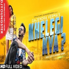 Khelegi Kya song download by Gajendra Verma