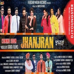Nach Nach song download by Hoor