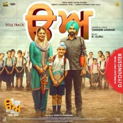Mere Fikar song download by Prabh Gill