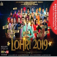 Yaar Mere song download by Honey Sidhu