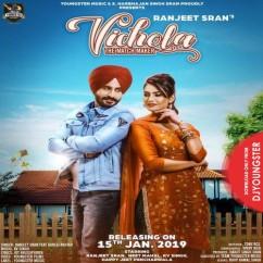Vichola song download by Ranjeet Sran