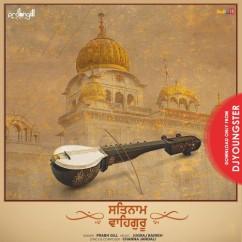 Satnam Waheguru song download by Prabh Gill