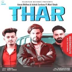 Aman Dhillon all songs 2019