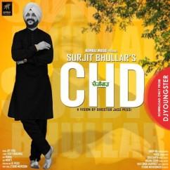 CHD song download by Surjit Bhullar