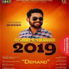 Demand song download by Amarbir Bhinder