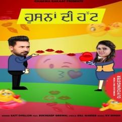 Husna Di Hutt song download by Sukhdeep Grewal