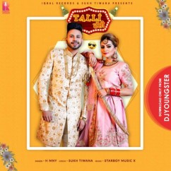 Talli song download by HMNY