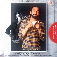 Sirphiri Saheli song download by Dilpreet Dhillon
