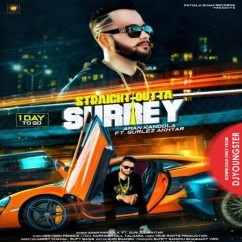 Straight Outta Surrey song download by Aman Kandola