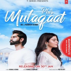 Phir Mulaaqat song download by RII