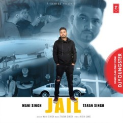 Jail song download by Mani Singh