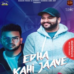 Edha Kahi Jaave song download by Ibrahimpuria
