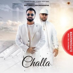 Challa song download by Debi Makhsoospuri