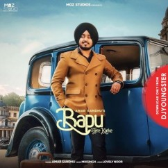Bapu Tere Karke song download by Amar Sandhu