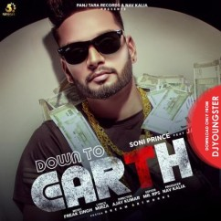 Down To Earth song download by Soni Prince