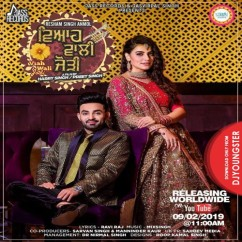 Viah Wali Jodi song download by Resham Anmol
