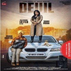 Devil song download by Mukh Mantri