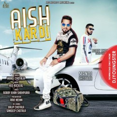 Aish Kardi song download by Manoj Chotalia