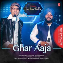 Ghar Aaja song download by Jubin Nautiyal