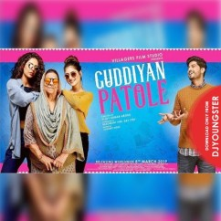 Guddiyan Patole Title Song song download by Gurnam Bhullar