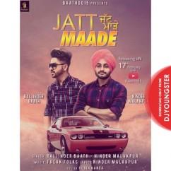 Jatt Maade Baljinder Baath mp3