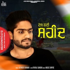 Desh Layi Saheed song download by Jatinder Dhiman